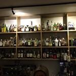 お酒の美術館 - ウイスキーいろいろ