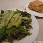 トラットリア・イタリア - サラダ&パン