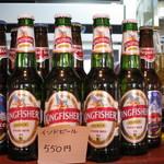 アシス - インドビール550円で販売しています