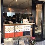 HONEY BEE CREPE Tokyo -