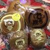 なかや菓子店 - 料理写真:人気の和菓子
