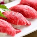 日比谷三源豚 - こだわり牛の炙り寿司4巻 980円