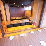 食べ飲み専門店 個室 創作和食居酒屋 ゆずの小町 -