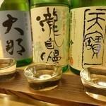 酒客酒場 仙や - 日本酒三種呑み比べ