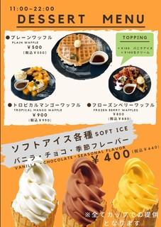 WILLER EXPRESS Cafe - デザートメニュー②
