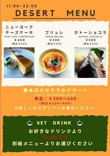 WILLER EXPRESS Cafe - デザートメニュー①