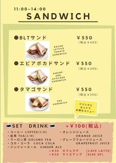 WILLER EXPRESS Cafe - 昼サンドウィッチメニュー
