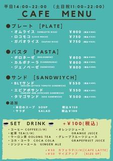 WILLER EXPRESS Cafe - 昼お食事メニュー
