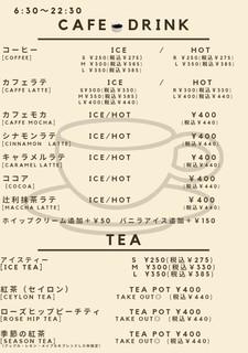 WILLER EXPRESS Cafe - ドリンクメニュー①