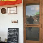 スペイン料理 ポコ ア ポコ -