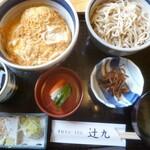手打ち蕎麦処 辻九 - 料理写真:'20/01/17 親子丼とおそば(税込1,000円)