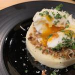 Wine&Cafe Sai - 卵と黒胡椒のポテトサラダ(690円)