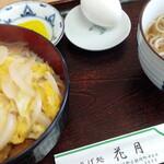 花月そば処 - かつ丼:800円/2020年1月※月曜・金曜ゆで卵サービス