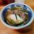 手打うどん 渡辺 - 料理写真:肉うどん(小)