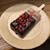 ショコラティエ マサール - 料理写真:ムースグラッセ ショコラアリバ…税込388円
