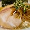 中華蕎麦 瑞山 - 料理写真:特製しおそば(2020.01)