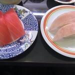 廻転寿司冨士丸 -