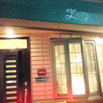 レストラン イグレック - お店入口
