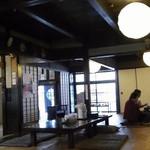 萬寿亭 橘 - 萬寿亭 橘の店内(12.03)