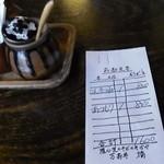 萬寿亭 橘 - 萬寿亭 橘のテーブルと伝票(12.03)