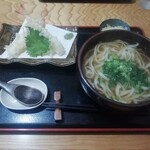 手打ちうどん げん天 - えび天ぷらうどん(700円)