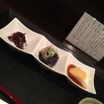Tomatsu - 前菜3種