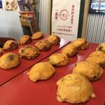 Akashitamagoyakinomise hamoni -