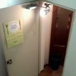 12371099 - 地下のお店入り口