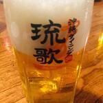 沖縄ダイニング琉歌 -