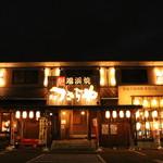 東京つきぢや - 外観写真: