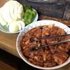 らくだ山 地鶏の店 - 料理写真:地鶏炭火焼定食 1,958円