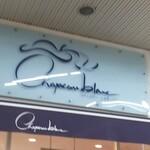シャポーブラン -