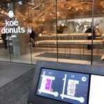 koe donuts - 入口 外観