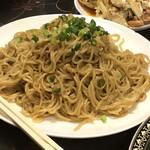 上海厨房 家楽 - 葱油面