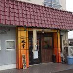 大幸 - 久留米ラーメン大幸(愛知県安城市)食彩品館.jp