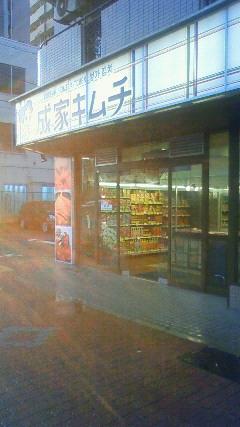 ナリタ 大門店