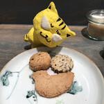 アンズ舎 - クッキー3種盛り200円(税込)