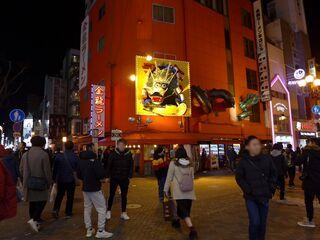金龍ラーメン - 道頓堀・相合橋(あいあうばし)南詰にある「金龍ラーメン」本店。立体的なドラゴンがお出迎え