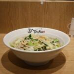 れんげ食堂 Toshu - 1日分の野菜が摂れるスープ