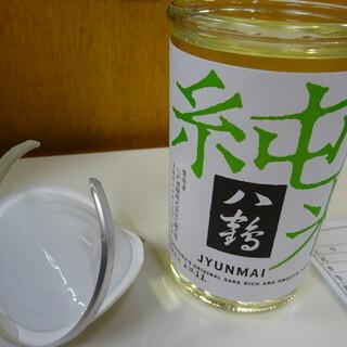 勢登鮨 - ドリンク写真:飲んじゃおっ!