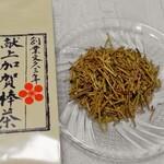 一笑 - 料理写真:献上加賀棒茶(864円)