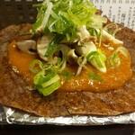 ニュータマミヤ - 平野家の朴葉味噌焼き580円