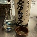 ニュータマミヤ - 房島屋・純米無濾過生680円