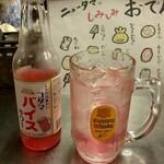 ニュータマミヤ - バイス450円(中300円)