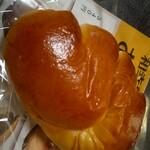 和幸堂製パン - クリームパン