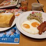 ガスト - 料理写真:モーニング~☆