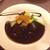 レストラン 洋食工房 - 料理写真:プレミアムビーフシチューセットのメインディッシュ