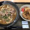 はんなりや - 料理写真:カレーうどん&ミニかき揚げ丼 660円