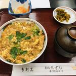 末げん - 料理写真: