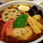 カレー食堂 心 - 14種野菜と骨付きチキンのスープカレー・ルー1.5倍